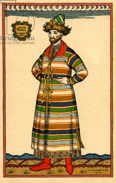 Boris Godunov - opera by Modest Mussorgsky