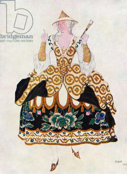 Costume for The Chinese