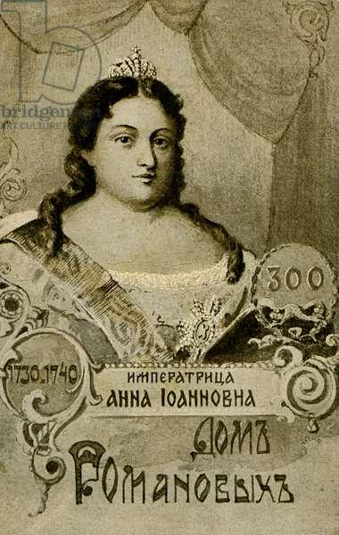 Empress Anna Ioannovna Romanova