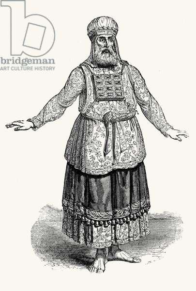 High priest of Israel