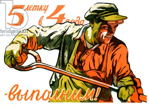 Soviet Union propaganda poster