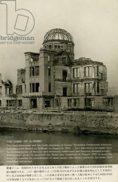 Hiroshima, Japan. Ruins after first Atomic Strike