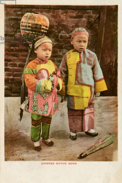 Two Chinese-American children