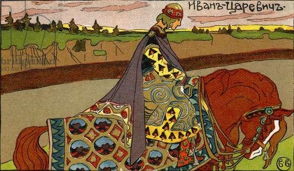 Prince Ivan – illustration by Ivan Bilib