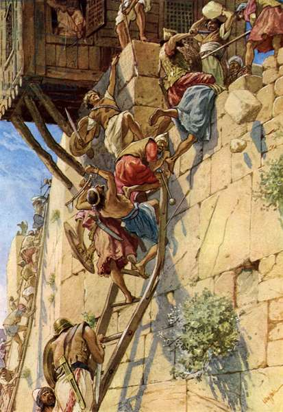 The capture of Jerusalem from the Jebusites - Bible