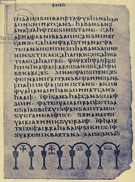 Wulfila Bible