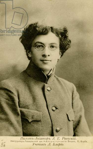 A.E. Raevski