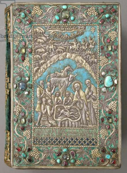 Gospel with Silver Cover, 1691 (silver, gilt, jewels, enamel)