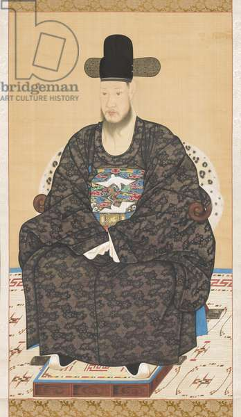 Portrait of Scholar-official Robe, 19th century (hanging scroll, ink and colour on silk)