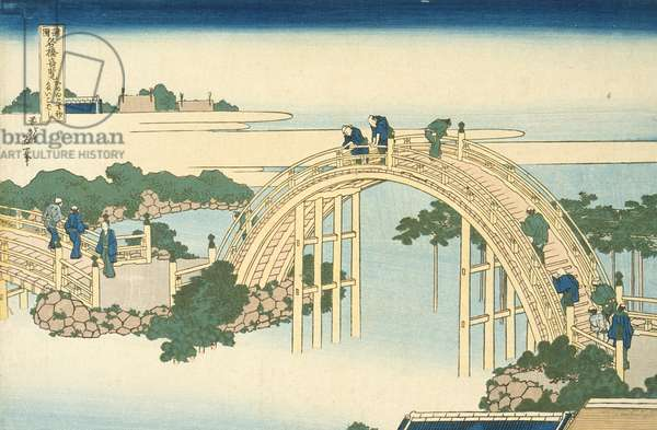 Drum Bridge of Kameido Tenjin Shrine from the Series Wondrous Views of Famous Bridges in All the Province, 19th century (colour woodblock print)