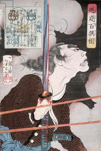 Geki Magohachi in Smoke and Rifle Fire, 1868 (woodblock print)