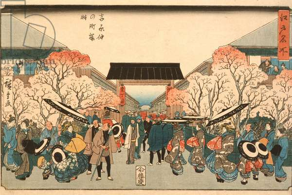 Cherry Blossom Time in Nakanochō of the Yoshiwara from the series Famous Places of Edo, c.1848-9 (colour woodblock print)