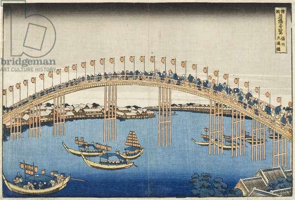 Temma Bridge, Settsu Province from the Series Wondrous Views of Famous Bridges of Various Provinces, c.1835  (colour woodblock print)