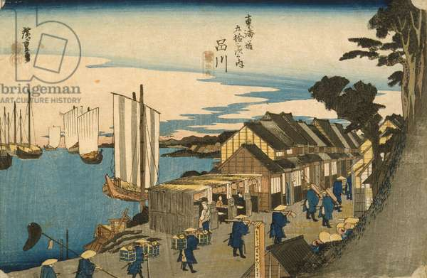 Shinagawa: Departure of a Daimyō from the series 53 Stations of the Tokaido, 1831-4 (colour woodblock print)