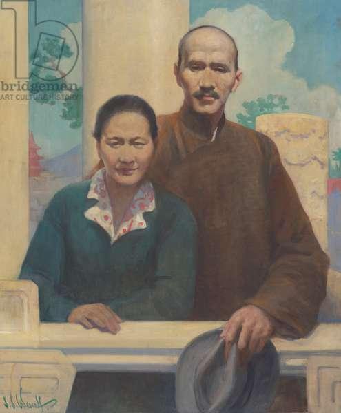 Chiang Kai-Shek and Madame Chiang, 1937 (oil on canvas)