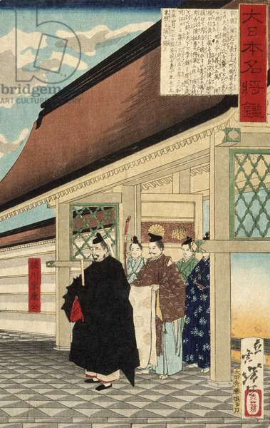 Tokugawa Ieyasu at the Entrance to a Palace from the series A Mirror of Great Warriors of Japan, c.1876 (colour woodblock print)