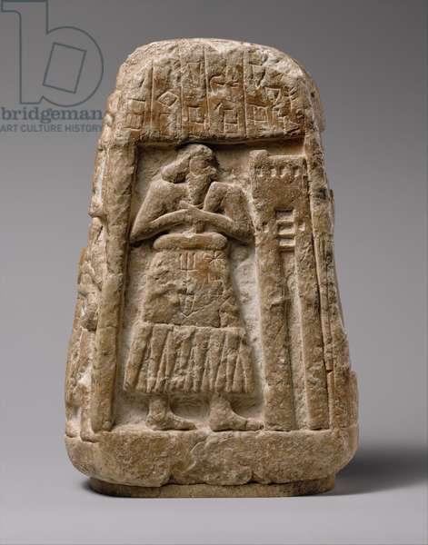 Stele of Ushumgal, 2900-2700BC (gypsum alabaster)