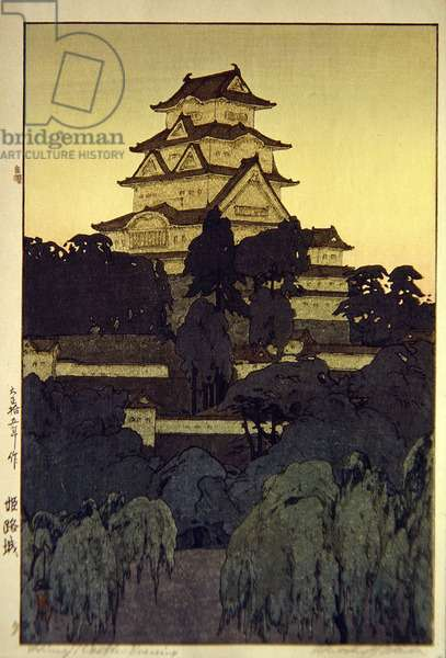 Evening view of the Himeji Castle, 1926 (colour woodblock print)