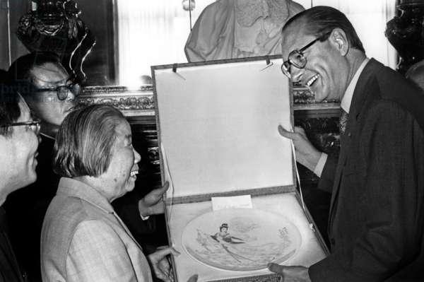 Jacques Chirac and Mrs Chou En Lai, Paris City Hall, June 11, 1980 (b/w photo)