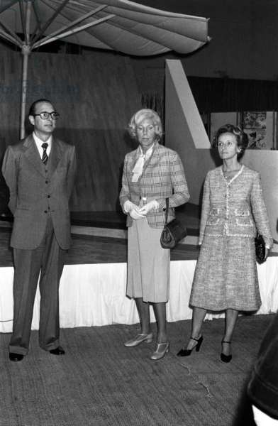 Jacques Chirac, Mrs Claude Pompidou and Mrs Bernadette Chirac at Exhibition at The Grand Palais, Paris, October 6, 1977 (b/w photo)