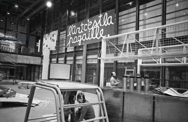 Interior of Georges Pompidou Centre in Paris January 31, 1977 (b/w photo)