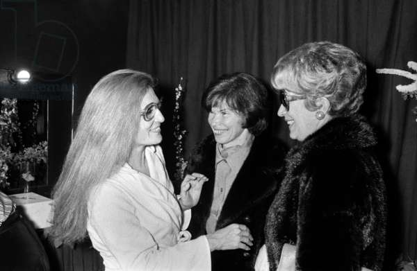 Danielle Mitterrand and her sister Christine Gouze Renal at the last Performance of Dalida at the Olympia in Paris, 27 January 1977 (photo)