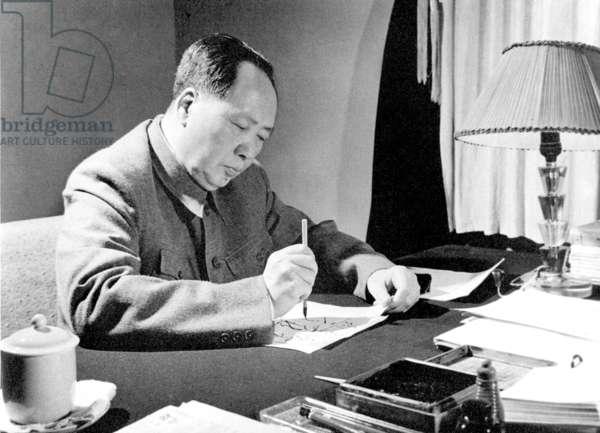 Mao Zedong (1893-1976) writing calligraphy c. 1955