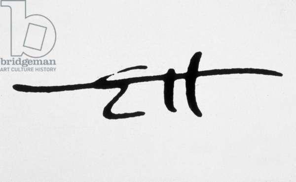 Signature of Ernest Hemingway (1899-1961) American writer