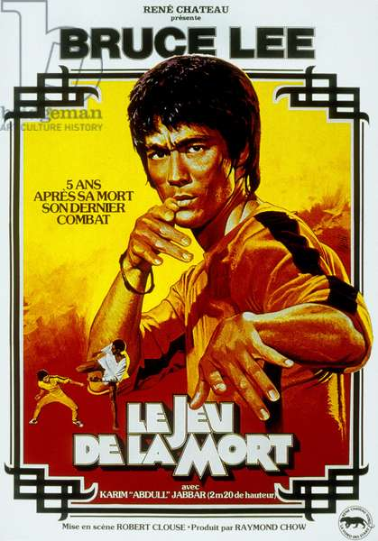 Le jeu de la mort Game of death de RobertClouse et SammoHungKamBo avec Bruce Lee 1978