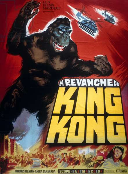 Affiche du film King Kong Escapes de Ishiro Honda, 1967.