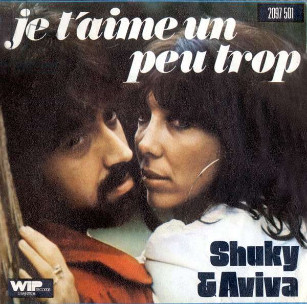 "Shuky and Aviva 1975 ""Je t aime un peu trop"" vinyl record sleeve"