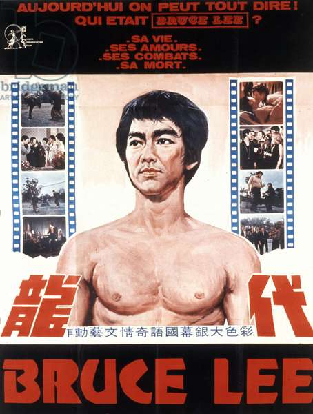 Affiche du film Bruce Lee (Tian whang jou whang ) de TsoNamLee 1976
