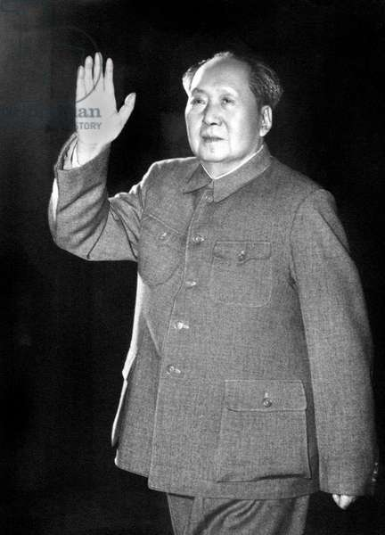 Mao Zedong (1893-1976) Chinese Communist Dictator here C. 1970 (b/w photo)