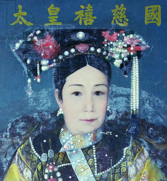 Portrait of the Empress Dowager Cixi (1835-1908) (oil on canvas) (detail of 90986)
