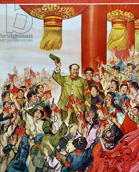 The Little Red Book: the Thoughts of Chairman Mao Tse-tung (1893-1976) (colour litho)