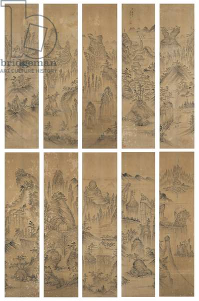 Seven Jewel Mountains signed Gongjae (ink & slight colour on silk)