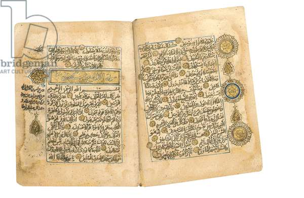 Qur'an, probably Mesopotamia, dated 17 Ramadan AH 599/ 6 June 1203 (gold on paper) (see also 488329, 30, 33 and 59)