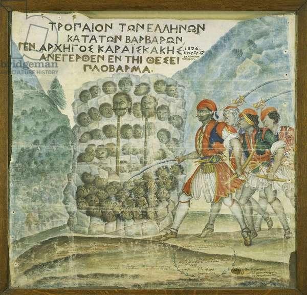 Karaiskakis' trophy from Arachova, 1827 (w/c on paper)