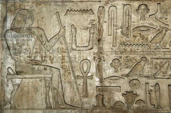 Hieroglyphic writing. Architrave. Tomb of Nykaiankh.  5th Dynasty. Old Kingdom. Giza. British Museum.