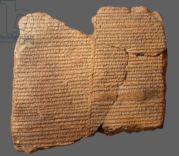 Autobiographical text of King Aahurbanipal, c.668-627 BC (clay)