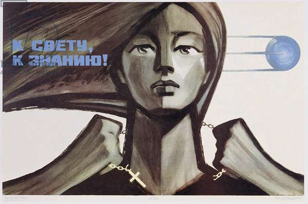 Soviet propaganda poster for science over religion, 1967 (colour litho)