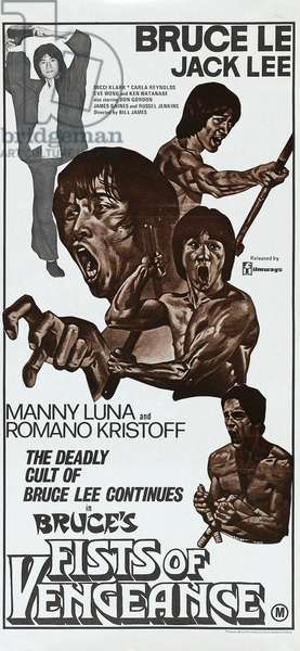 Fists of Vengeance Film Poster, USA, 1970s