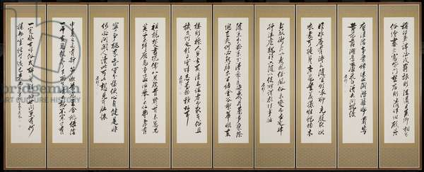 Calligraphy in semi-cursive style, Joseon dynasty (ink on paper with gold-coloured silk brocade mounting)