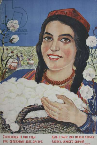 Give the Country More Cotton!, 1947 (colour litho)