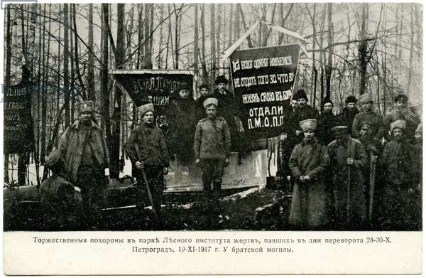 Russian Postcard Depicting the Funerals of The Victims of The Bolshevik Revolution, 1917 (postcard)