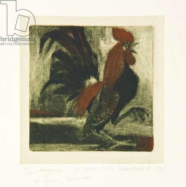 Cockerel, 1992 (mezzotint)