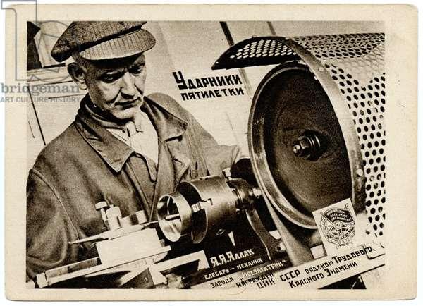 Shockworkers of the Five Year Plan: Ia.Ia. Iallak, Machinist Mechanic at the 'Moselektrik' Factory, c.1930