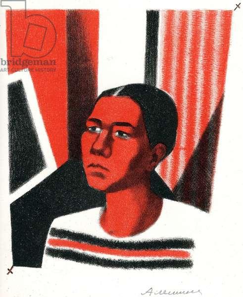 Portrait of Girl, 1970s (colour litho)