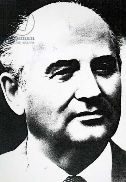 Mikhail Gorbachev, 1950 (b/w photo)