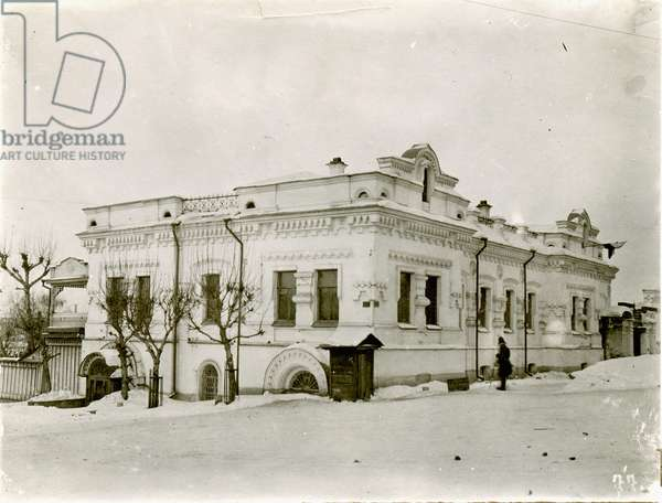 The Ipatiev House in Ekaterinburg, where Tsar Nicholas II and the other members of the Russian Imperial Family were murdered., 1918 (b/w photo)